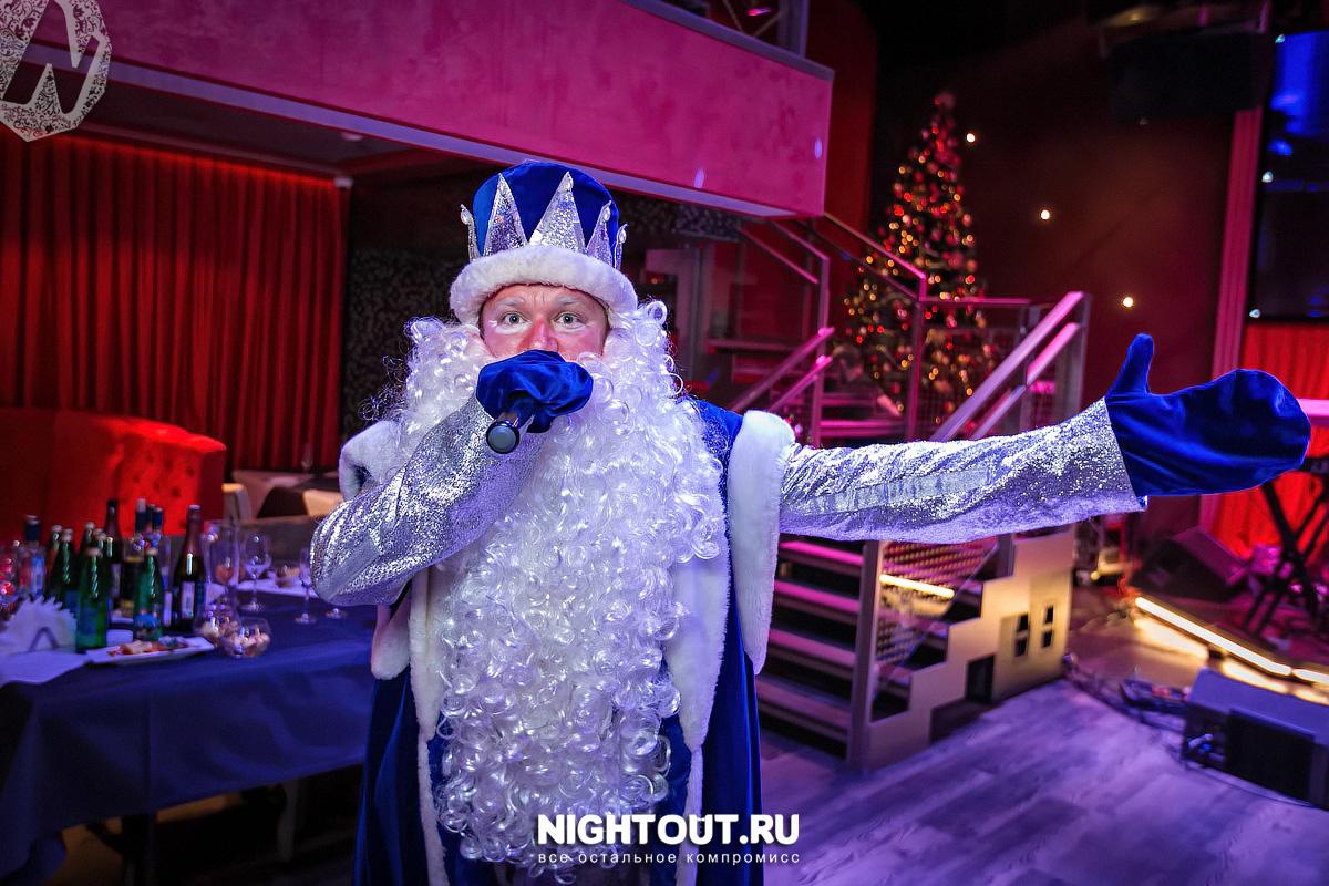 Новый год 2018 где отметить в новосибирске
